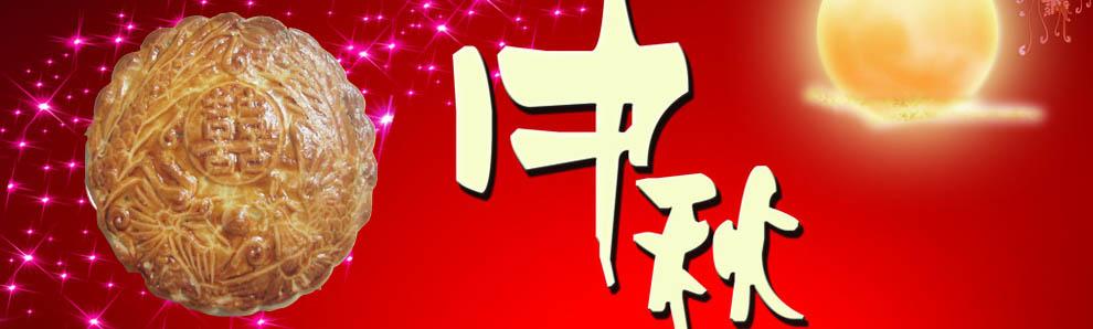 合浦县廉州镇华香饼厂图片